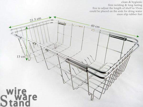 快樂屋♪ 可伸縮式 不鏽鋼 水槽籃 /洗菜籃 /碗盤蔬果瀝水網