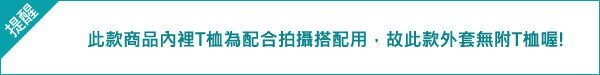 ☆BOY-2☆【NZJK06A】韓流撞色連帽防風外套 1