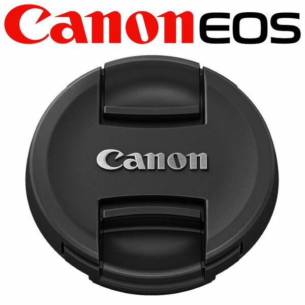 又敗家~ Canon鏡頭蓋52mm鏡頭蓋52mm鏡頭前蓋52mm鏡蓋鏡前蓋中捏鏡頭蓋Can