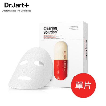 韓國 Dr.Jart+ 錦囊妙劑淨顏面膜 單片入 1PCS 27g 面膜【B062181】