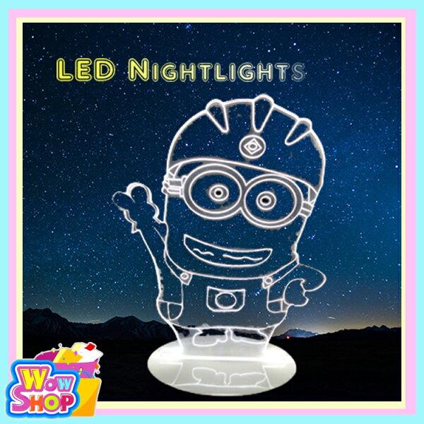 LED北歐3D 小小兵 造型夜燈