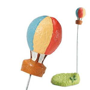 幸福日 Everyday 飛行擺飾配件 - 熱氣球草地椅