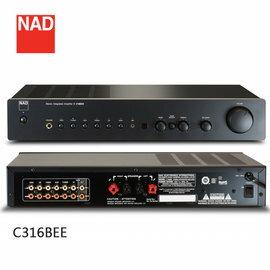 英國 NAD C316BEE - 綜合擴大機 2 x 40W 持續功率 (8 ohms ) 公司貨 分期0利率 免運
