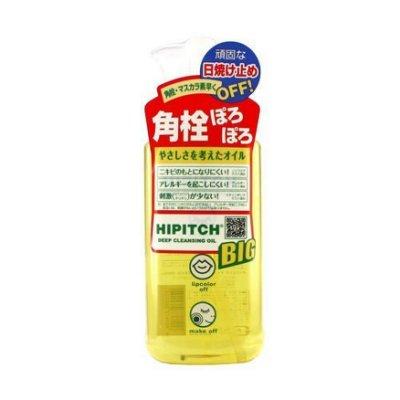 日本 Privacy 黑龍堂 深層卸妝油250ml ☆真愛香水★
