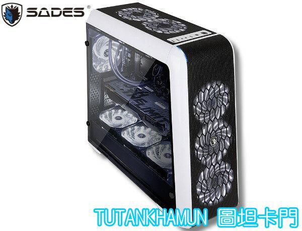 SADES 賽德斯 圖坦卡門全透側金字塔型水冷電腦機箱