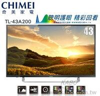 CHIMEI奇美到【佳麗寶】-(CHIMEI奇美) 43吋FHD/LED液晶電視TL-43A200(另附視訊盒TB-A010)