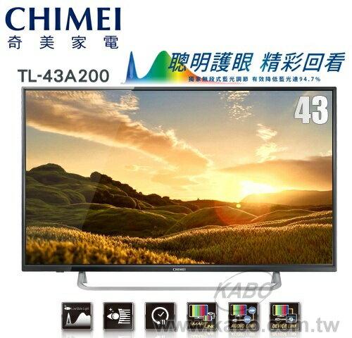 【佳麗寶】-(CHIMEI奇美) 43吋FHD/LED液晶電視TL-43A200(另附視訊盒TB-A010)