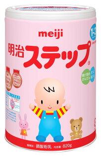 日本原裝 明治奶粉境內 2階(1-3歲) 罐裝820g