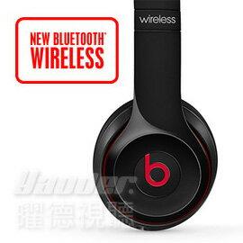 【曜德視聽】Beats Solo 2 Wireless 黑色 無線藍芽 免持通話 ★免運★送BeatsT恤★
