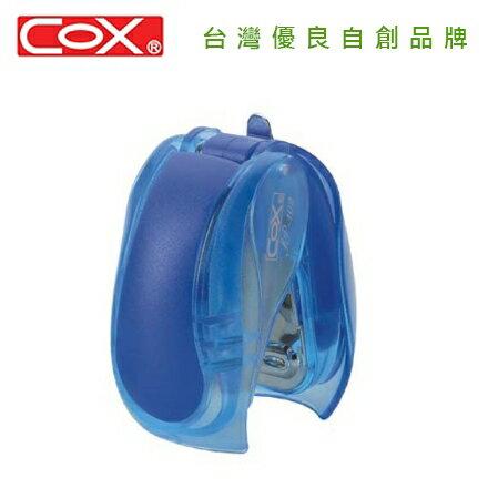 COX 三燕 SP-102 3號針蛋型釘書機 / 支