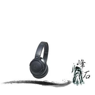 樂天限時促銷!平輸公司貨 日本鐵三角 ATH-S700BT  無線立體聲耳機麥克風組