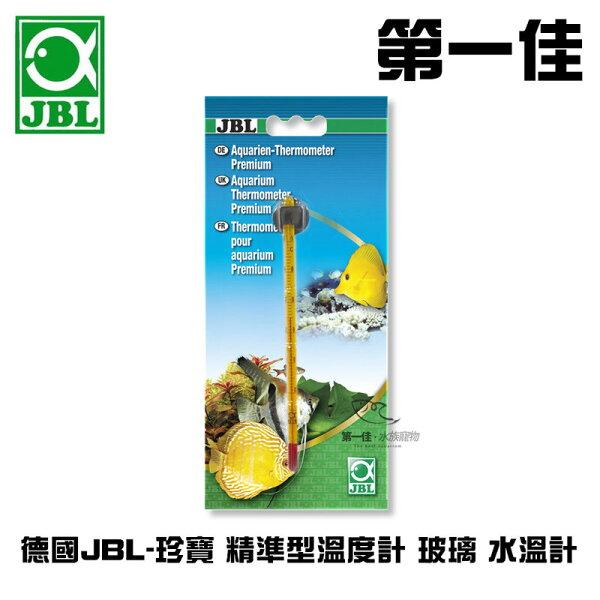 [第一佳水族寵物] 德國JBL珍寶【精準型溫度計】玻璃 水溫計
