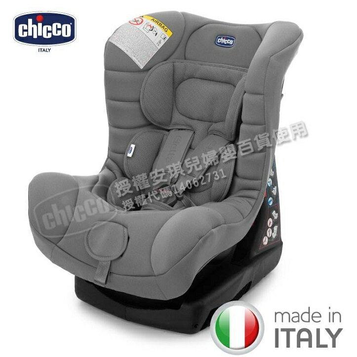義大利【Chicco】Eletta 寶貝舒適全歲段安全汽座(汽車安全座椅)(紳士灰) - 限時優惠好康折扣