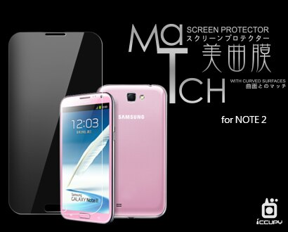 SAMSUNG Note2 美曲膜 (N7100)(近滿版) 0