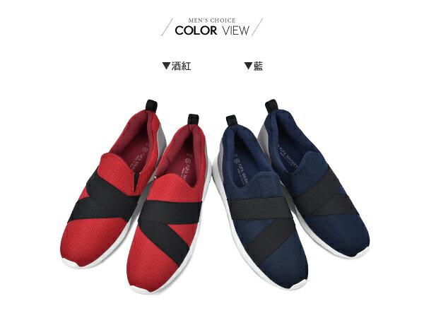 ☆BOY-2☆【NKP-RP17】慢跑鞋 懶人繃帶透氣休閒鞋 1