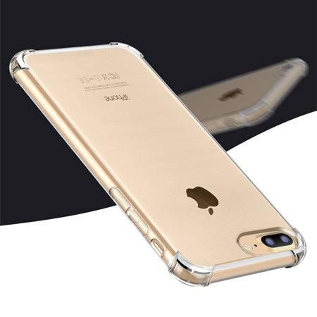iPhone 7/7 Plus 防摔加強氣墊空壓殼 全透明 TPU 軟殼 保護殼 保護套 手機殼 蘋果7 i7【N202180】