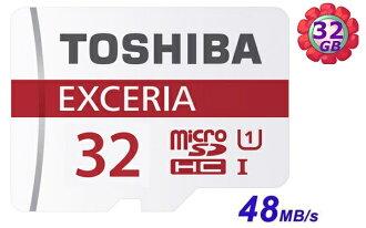 TOSHIBA 32GB 32G microSDHC【48MB/s】EXCERIA micro SD microSD SDHC UHS UHS-I C10 Class 10 原廠包裝 手機記憶卡