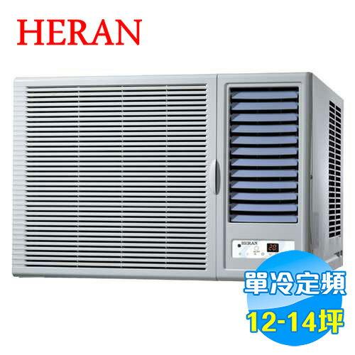 禾聯 HERAN 單冷定頻右吹窗型冷氣 旗艦系列 HW-80F