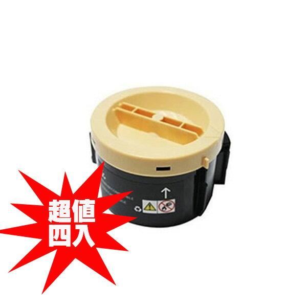【非印不可】EPSON S050709 (2.5k)  環保相容碳粉匣 (四件組)  適用M200DN/M200DW/MX200