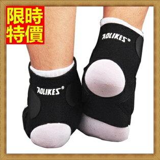 護膝 運動護具(一雙)-八字纏繞交叉加壓舒適保護腳踝護套69a38【獨家進口】【米蘭精品】