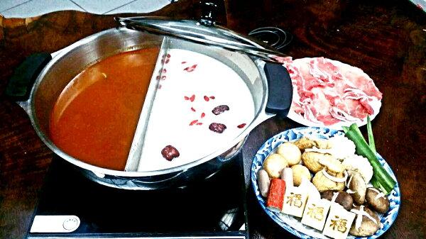 【媛錦町】#304 不鏽鋼 暖暖鴛鴦鍋 火鍋