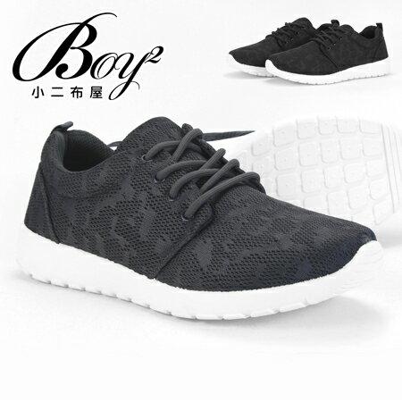 ☆BOY-2☆【NKP-SP114】MIT鞋  網狀透氣運動鞋 0