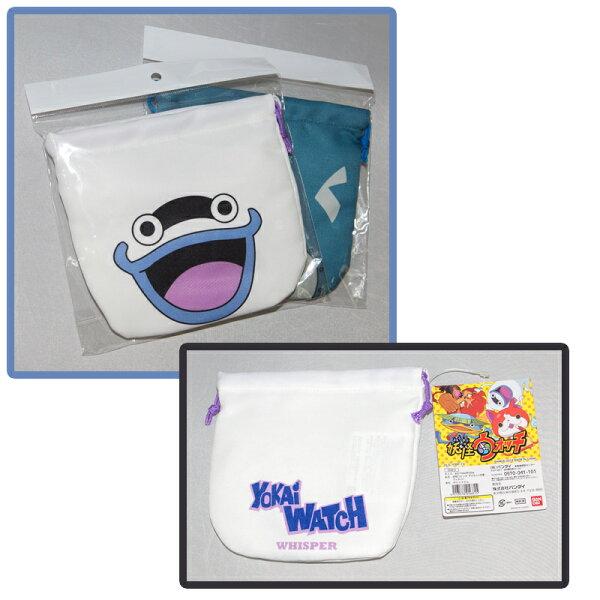妖怪手錶 威斯帕 束口袋 日本帶回正版商品