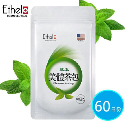 【Ethel伊黛爾藥妝】草本美體茶包-薄荷味 (60日份) 0