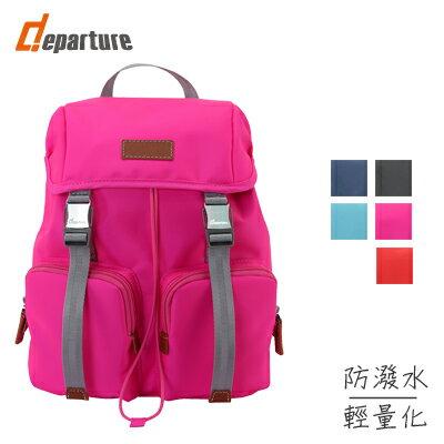雙肩帶 提/背兩用包 -桃紅 :: departure 旅行趣∕ BP039 0