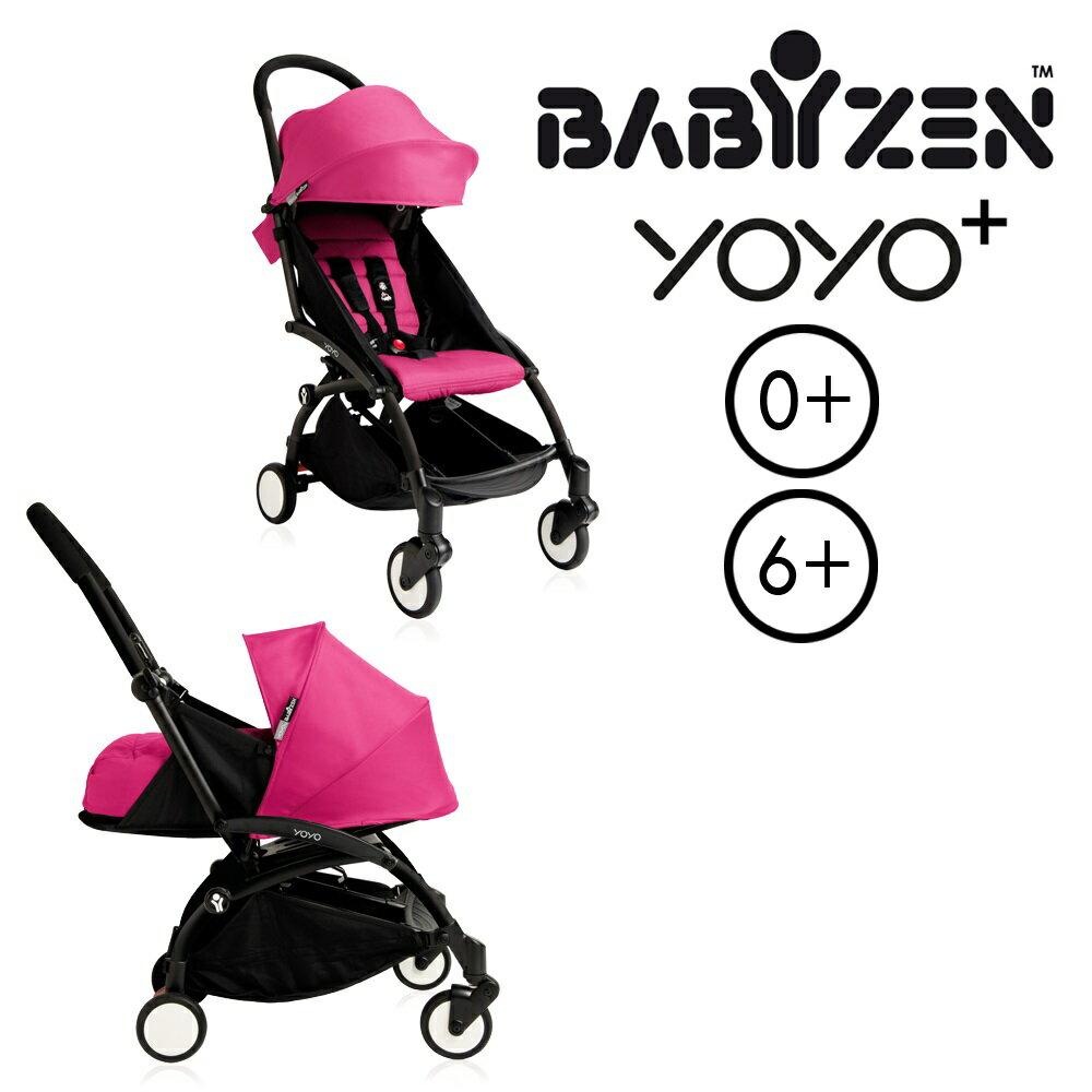 【加購Borny全身包覆墊享$990】法國【BABYZEN】 YOYO-Plus手推車+新生兒套件(粉色) 1