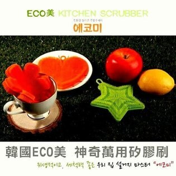 韓國 ECO 神奇萬用矽膠刷 萬用刷/菜瓜布/刷子/鍋具清潔【隨機不挑】