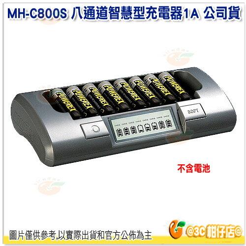 POWEREX MH-C800S 八通道鎳氫充電器 可同時充8顆AA3號充電池 2小時全充飽 專業機型