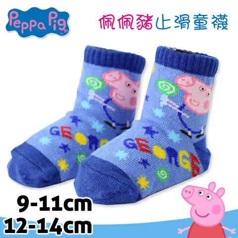 佩佩豬止滑童襪 短襪 喬治款 粉紅小豬 台灣製 Peppa Pig