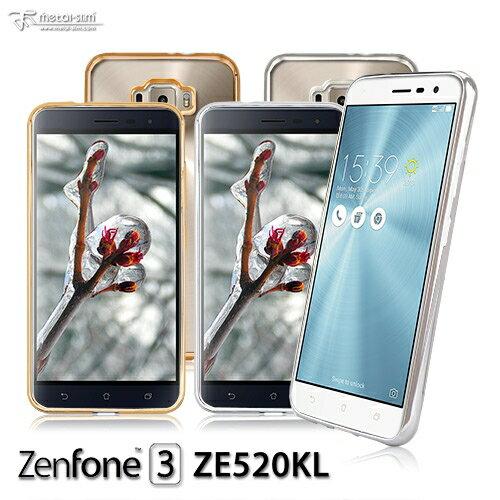 【愛瘋潮】Metal-Slim ASUS ZenFone 3 (5.2吋) ZE520KL 電鍍TPU 手機保護套 果凍套 手機殼