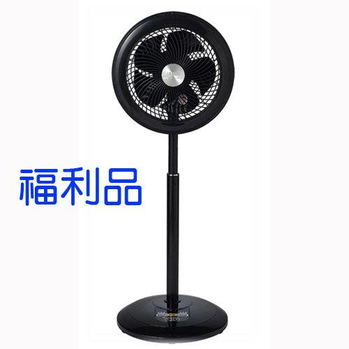 《福利品》聲寶 10吋DC節能循環扇 SK-ZC10SDR