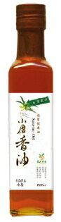 頂級小磨香油(260ml)