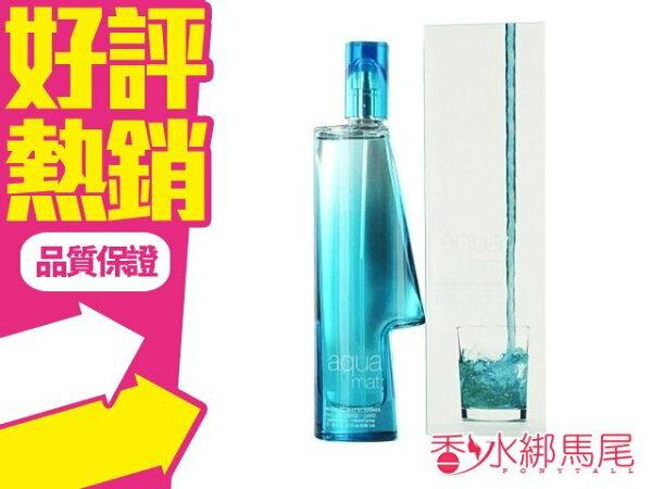 ◐香水綁馬尾◐ Masaki 松島正樹 aqua mat homme 淨藍之水 男性淡香水 香水空瓶分裝 5ML