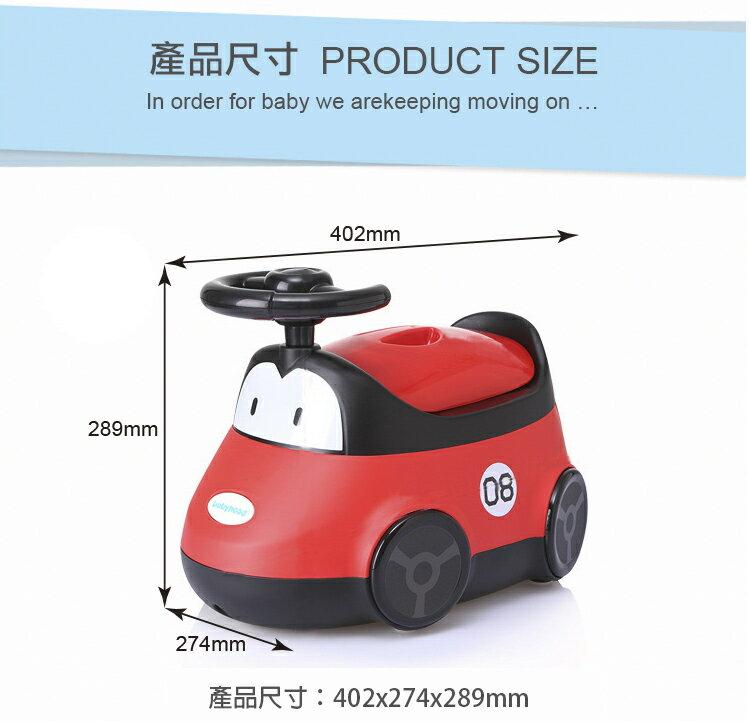 『121婦嬰用品館』傳佳知寶babyhood 小汽車座便器-藍色 8