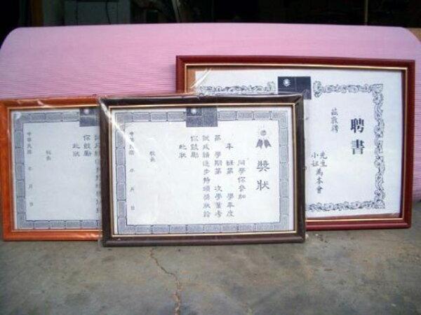 【高林軟木社】證書框