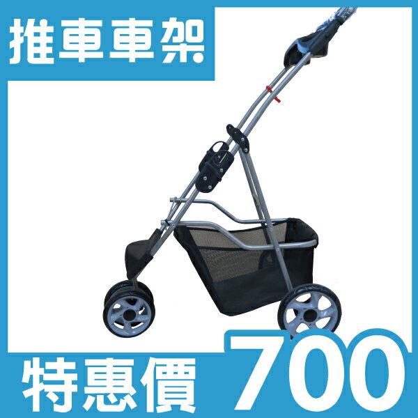 凱莉小舖【TT】EVA材質(寵物店半價) 多功能寵物拉桿包手推車 / 超輕巧手推車/寵物推車