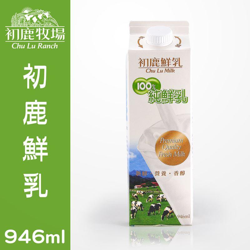 初鹿牧場|100%純鮮乳(946ml/瓶) 2