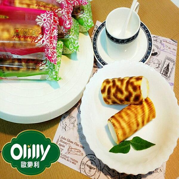 【歐樂利冰品】夏慕尼瑞士捲冰淇淋 10入/盒 香草口味