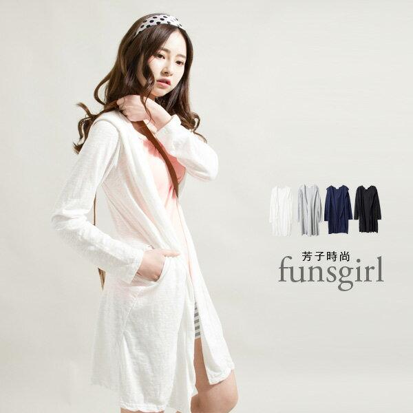 竹節棉側口袋連帽開襟長版外套-4色~funsgirl芳子時尚【B191030】