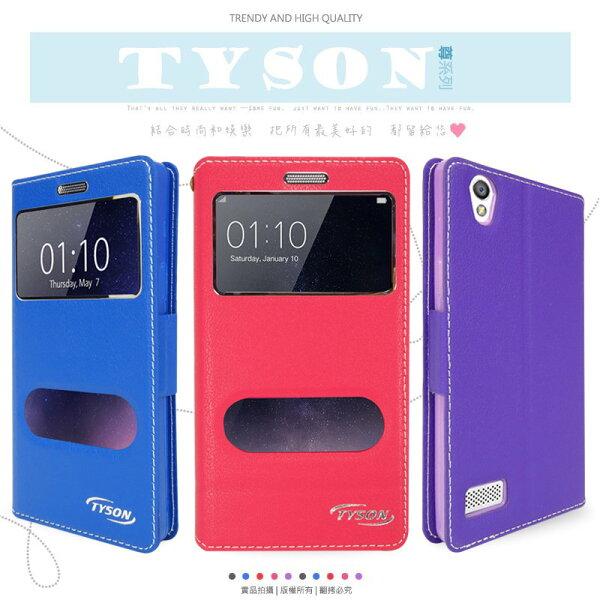 OPPO R9 Plus X9079 尊系列 雙視窗皮套/保護套/手機套/保護手機/免掀蓋接聽/軟殼