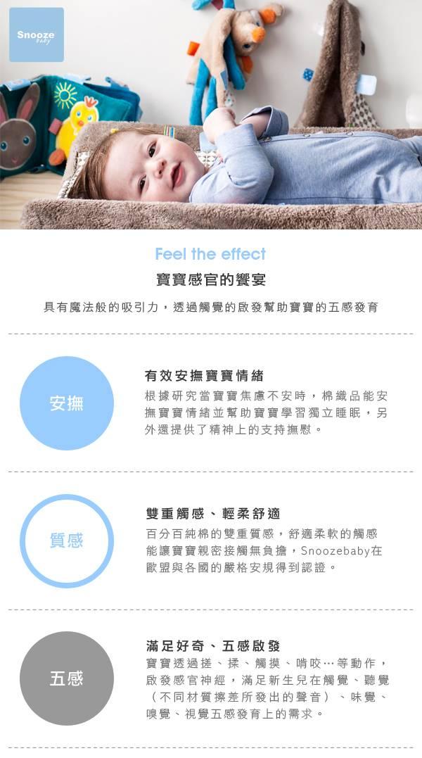 ollobaby瓦吉司 - Snoozebaby - 魔法探子手搖鈴 (桃紅) 6