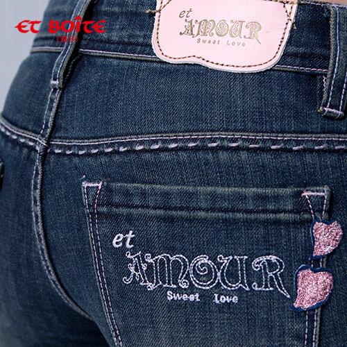 【 ET BOîTE 箱子 】Amour修身九分窄管褲 1