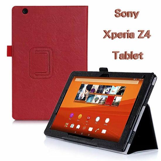 【手托】Sony Xperia Z4 Tablet 專用平板牛皮紋皮套/書本式翻頁保護套/立架展示斜立 SGP771TW/SGP712TW