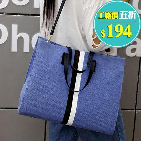 韓版撞色條紋帆布草編包 手提包 側背包 三用包 包飾衣院 P1793 現貨+預購
