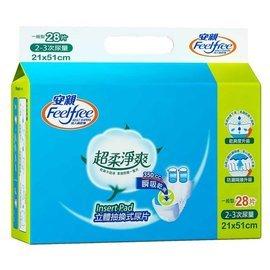 【安親】抽換式尿片(28片*6包)箱購價 0