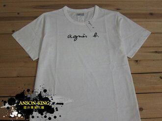 [Anson king] 正品 國外代購 agnes b.草寫 經典 LOGO 短袖 圓領 男款 T恤 白